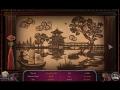 Cadenza: The Kiss of Death, screenshot #3