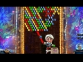 Christmas Stories: The Gift of the Magi, screenshot #3