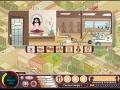 Ciao Bella, screenshot #1