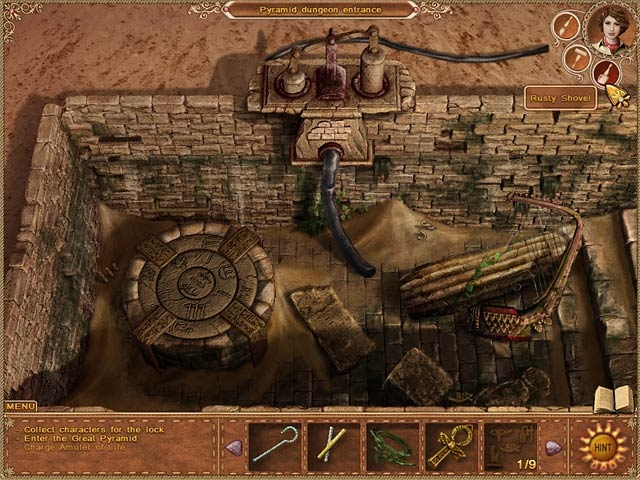 Mystic Gateways: The Celestial Quest Screenshot