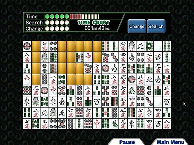 Nikakudori Screenshot